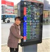大分駅前のバス案内デジタル・サイネージ